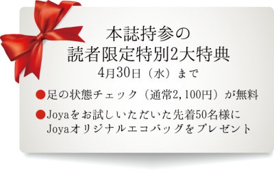 jya_0021
