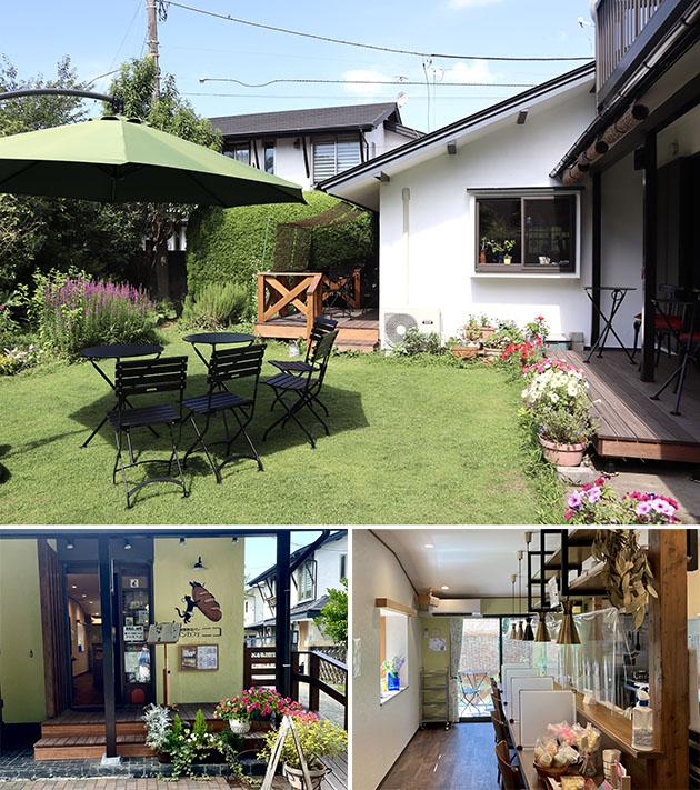 パンカフェ・ニコ庭と内観