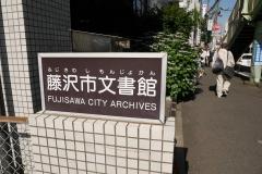 20180525-fujisawa02