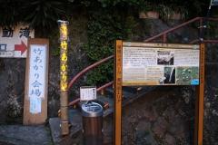 fudotaki-02-20190504