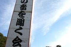 nishi-20190854-01