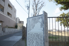 takashimayama20190325-01