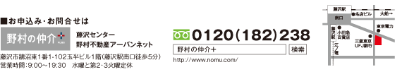 nomura02