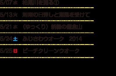 toku02