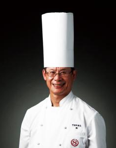 chin_chef