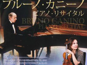 ピアノを演奏するブルーノ・カニーノ