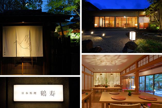 日本家屋の庭園で四季の移ろいが楽しめる