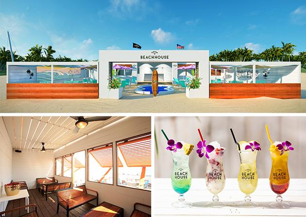 ISLAND DREAMS/ハワイの島々をテーマにしたビーチハウス。