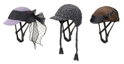 帽子のようになったヘルメット3種
