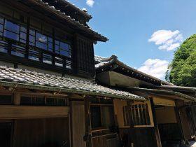 古民家再生の上質な宿/レストラン「鎌倉 古今」