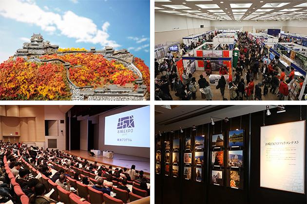 お城EXPO昨年開催の様子