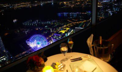 横浜ロイヤルパークホテル 70F スカイラウンジ「シリウス」