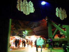 初詣で賑わう、曹洞宗大本山總持寺
