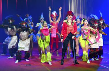 Circus Ring Master/サーカス リングマスター