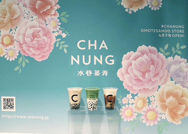 CHA NUNG チャノン 期間限定のポップアップストア