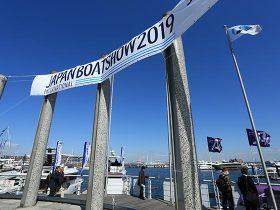 2019ボートショー