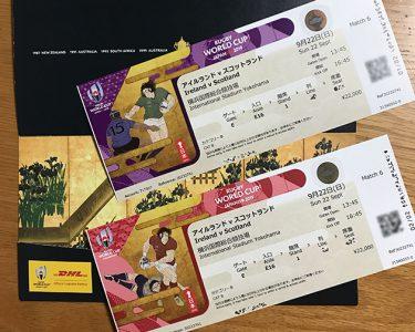 ワールドカップラグビーのチケットは歌舞伎をイメージしたデザイン