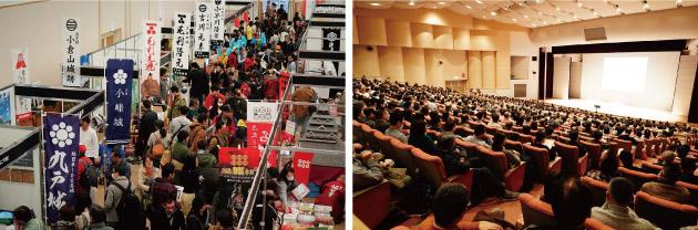 お城EXPO 2018年開催の様子