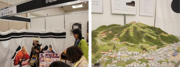 お城EXPO 2019 3F 城めぐり観光情報ゾーン