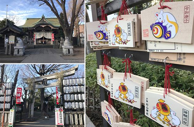 杉山神社の鳥居や絵馬