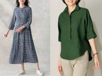 シャツ好きを魅了する 横浜生まれのオリジナルシャツ「STRIPES」