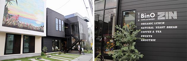 BinO cafe&bakery ZIN外観