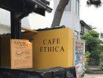 カフェ エチカ外観