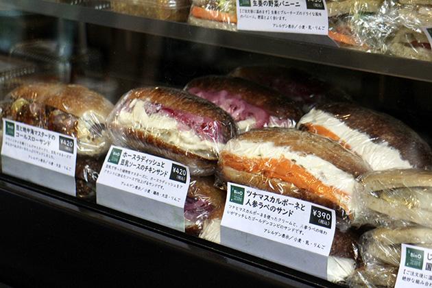 BinO cafe&bakery ZINサンド