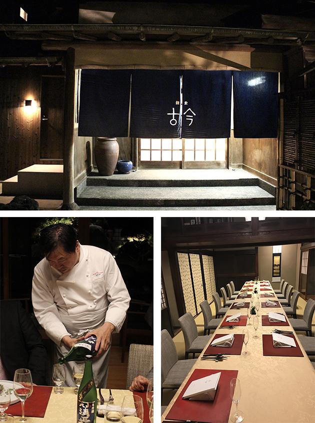 鎌倉古今イベント